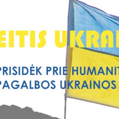 Ateitis Ukrainai baneris